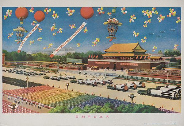 Military Rocket Parade in Tienanmen Square Original Chinese Cultural Revolution Poster