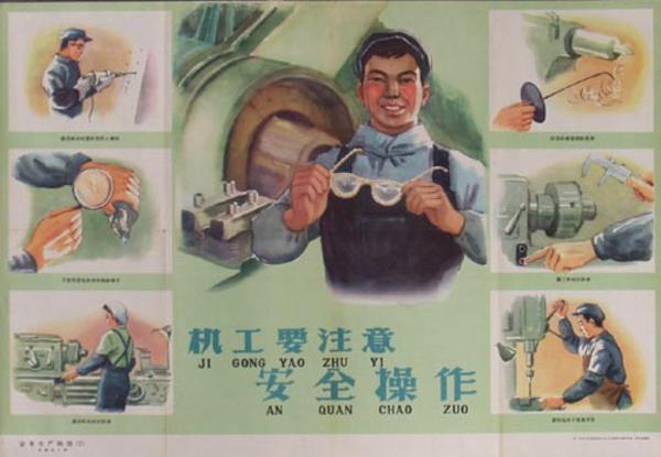 Chinese Cultural Revolution Original Poster Safety!!