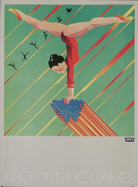 Levi's Pants Original Advertising 1980 Olympics Poster Asia Gymnast