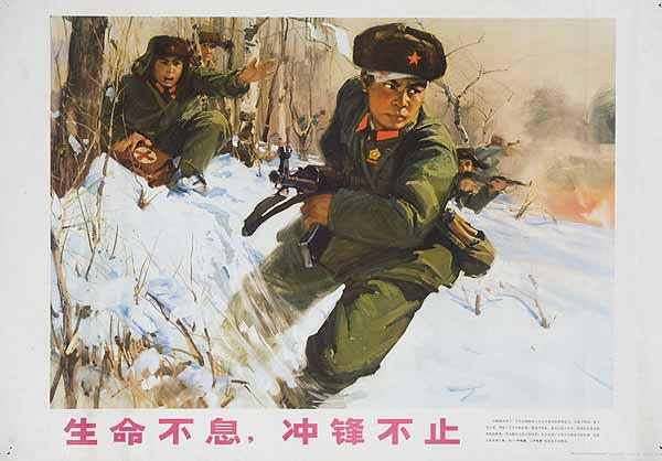 AAA Go On Fighting Till One's Last Breath, Original Chinese Cultural Revolution Poster