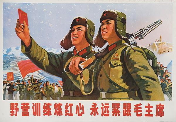 AAA Always Follow Chairman Mao, Original Chinese Cultural Revolution Poster