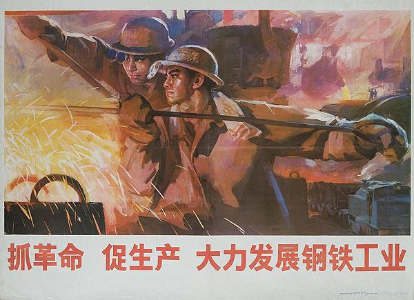 AAA Grasp Revolution, Promote Production,  Original Chinese Cultural Revolution Poster