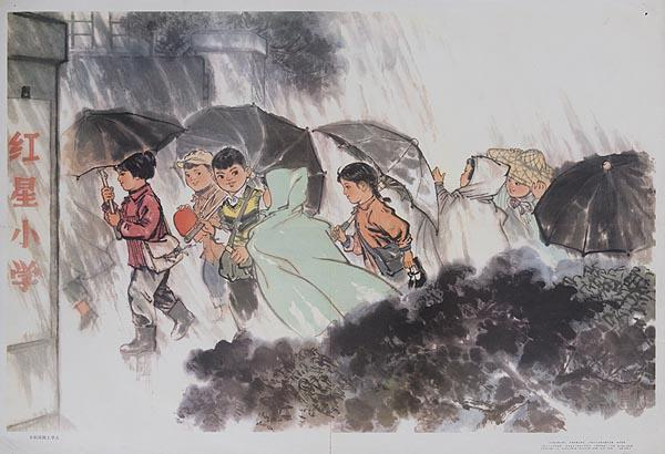 Kids With Umbrellas Original Chinese Cultural Revolution Poster