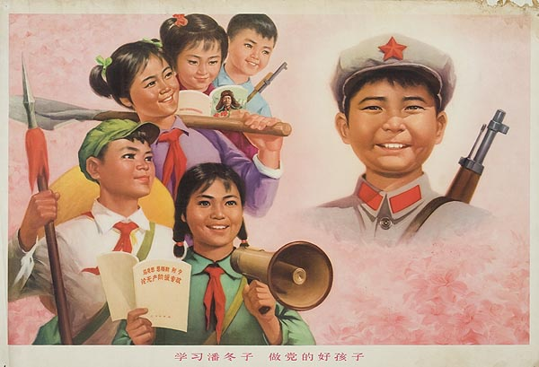 Original Chinese Cultural Revolution Poster Young Kids with Guns and Bullhorn