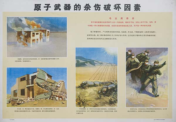 Duck and Cover in the Field Original Chinese Cultural Revolution Civil Defense Poster