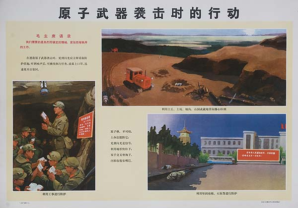 Reading Mao Underground Original Chinese Cultural Revolution Civil Defense Poster