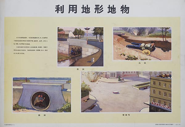 Safe Places During Attack Original Chinese Cultural Revolution Civil Defense Poster