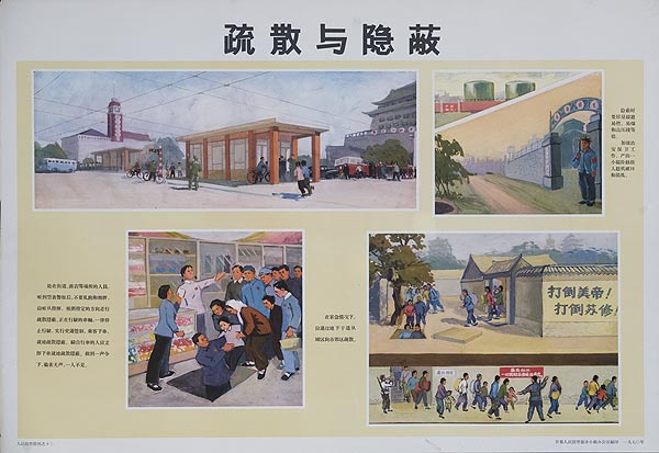 People Entering Underground Shelters Original Chinese Cultural Revolution Civil Defense Poster