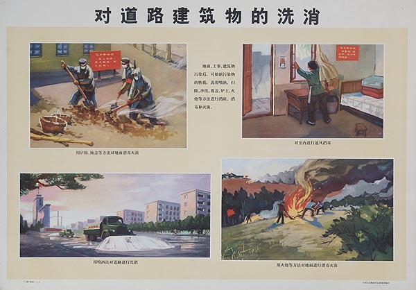 Cleaning Streets Original Chinese Cultural Revolution Civil Defense Poster