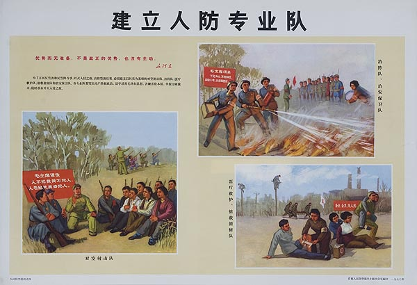 Helping Injured and Fighting Fires Original Chinese Cultural Revolution Civil Defense Poster
