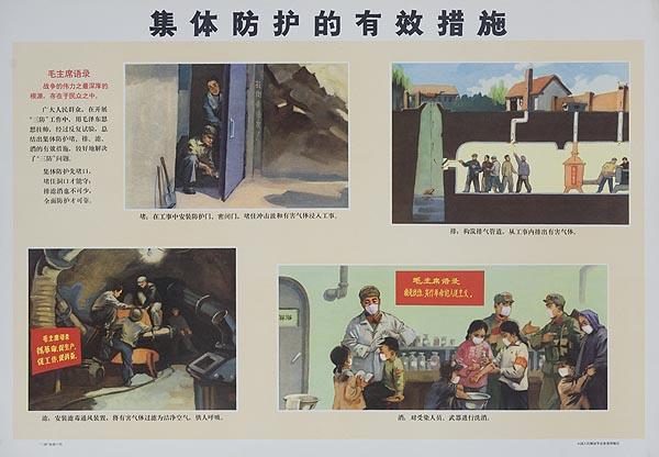 Medical Care Washing Hands Original Chinese Cultural Revolution Civil Defense Poster