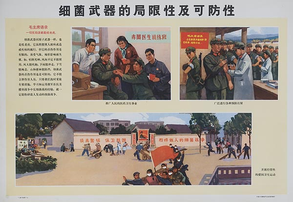 AAA Biochemical Weapon's Limitation and Prevention Original Chinese Cultural Revolution Civil Defense Poster
