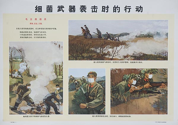 Soldiers in Fields Following Attack Original Chinese Cultural Revolution Civil Defense Poster