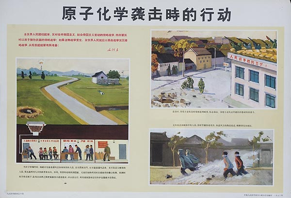 Rooftop Snipers Original Chinese Cultural Revolution Civil Defense Poster