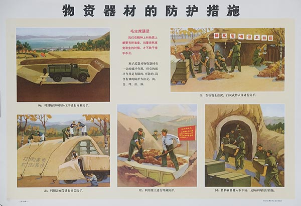 Hiding Supplies Original Chinese Cultural Revolution Civil Defense Poster