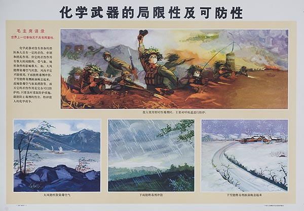 Civil Defense in All Weather Original Chinese Cultural Revolution Civil Defense Poster