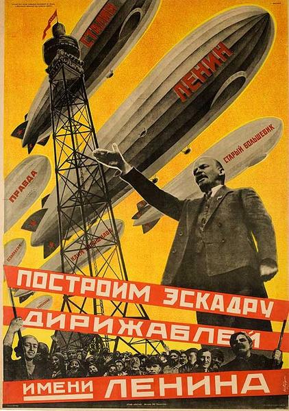 Let's Build a Zeppilin Fleet for Lenin Original USSR (Soviet Union) Propaganda Poster
