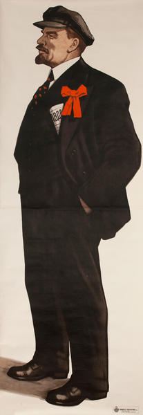 Lenin Full Length Portrait Original Soviet Union Propagada Poster