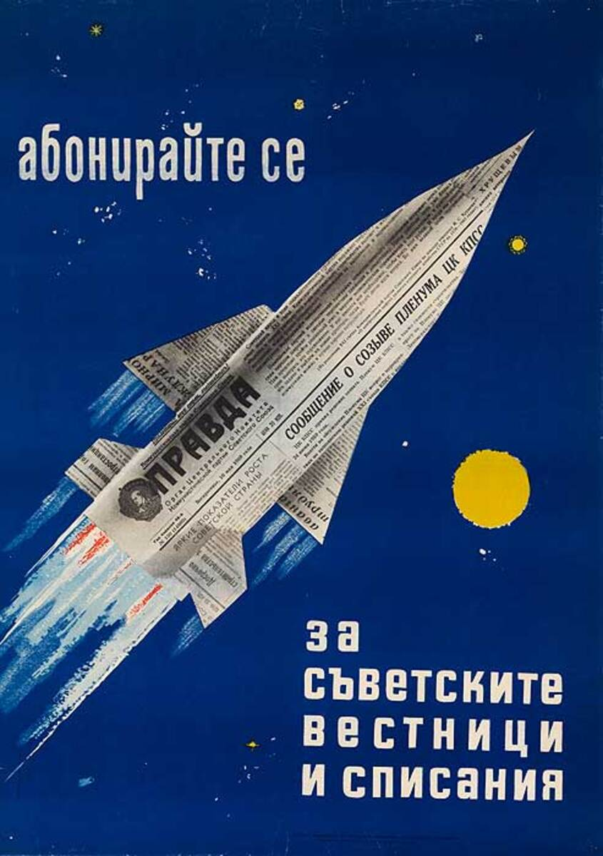 Bulgarian Pravda Advertising Poster Subscribe to Soviet Newspapers