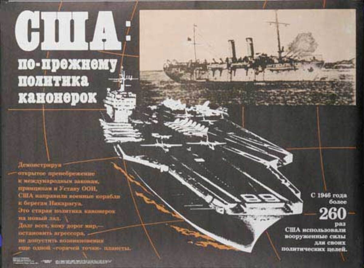 Aircraft Carrier Photo Original USSR Soviet Union Propaganda Poster