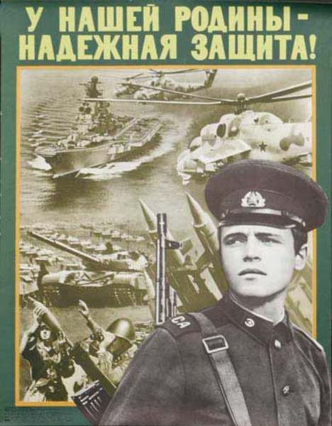 Red Army Soldier with Tanks Ships etc Original USSR Soviet Union Propaganda Poster