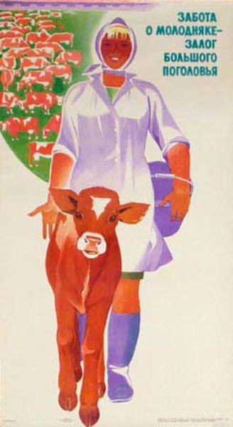 Girl with Cow Russian USSR Original Political Cold War Propaganda Poster