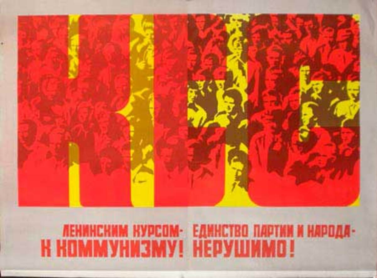 Men's Faces Behind Letter KRC Russian USSR Original Political Cold War Propaganda Poster