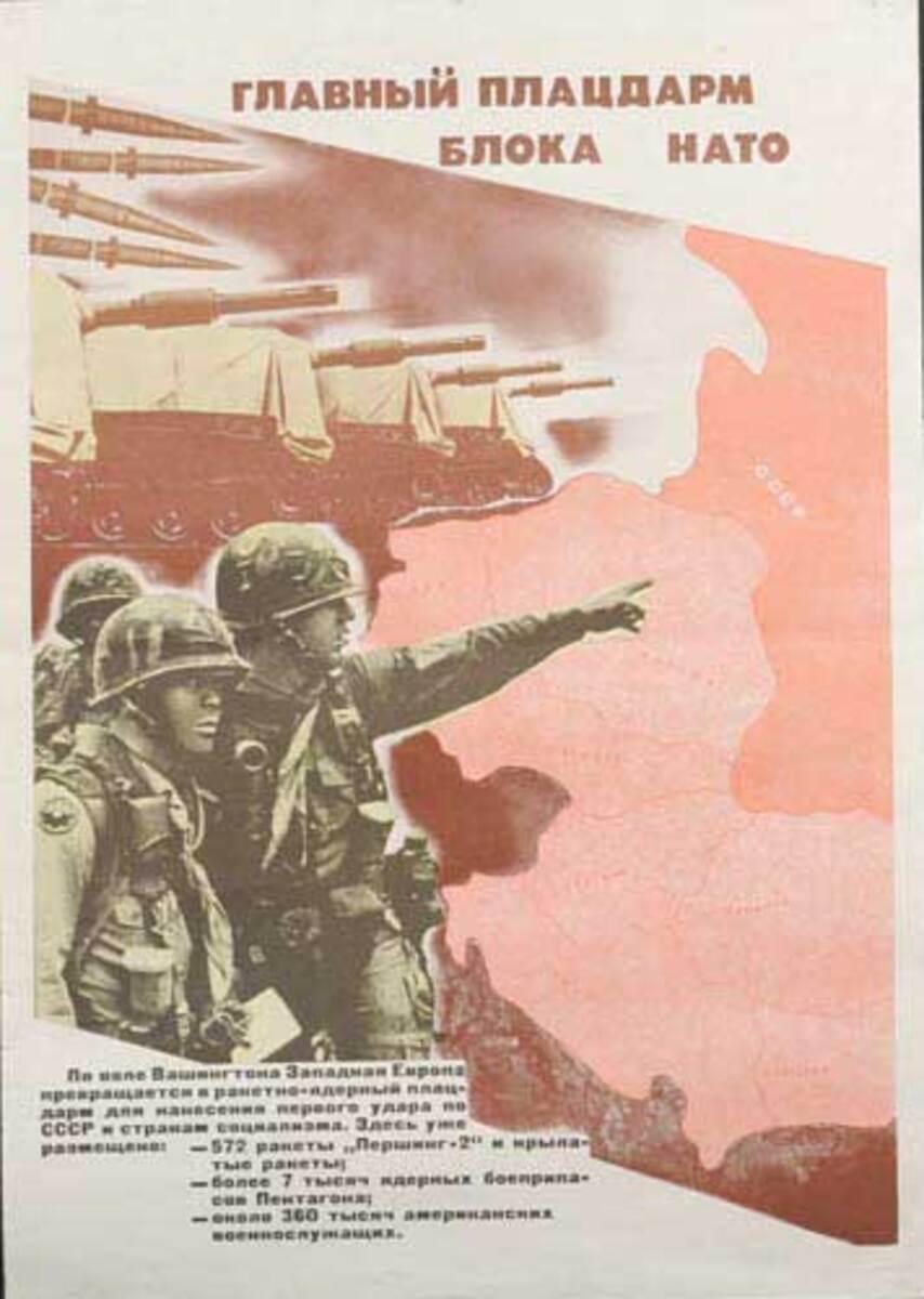 Anti NATO Original USSR Soviet Union Propaganda Poster