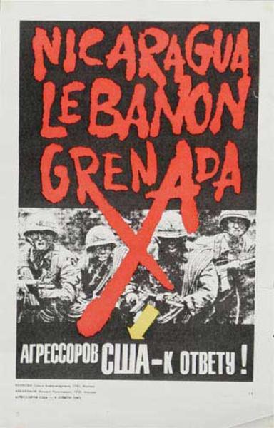 Anti American Nicaragua Lebenon Grenada Invasion Original USSR Soviet Union Propaganda Poster