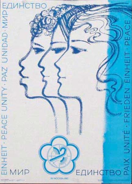 Peace in World Languages Profiles of Children Russian USSR Original Political Cold War Propaganda Poster