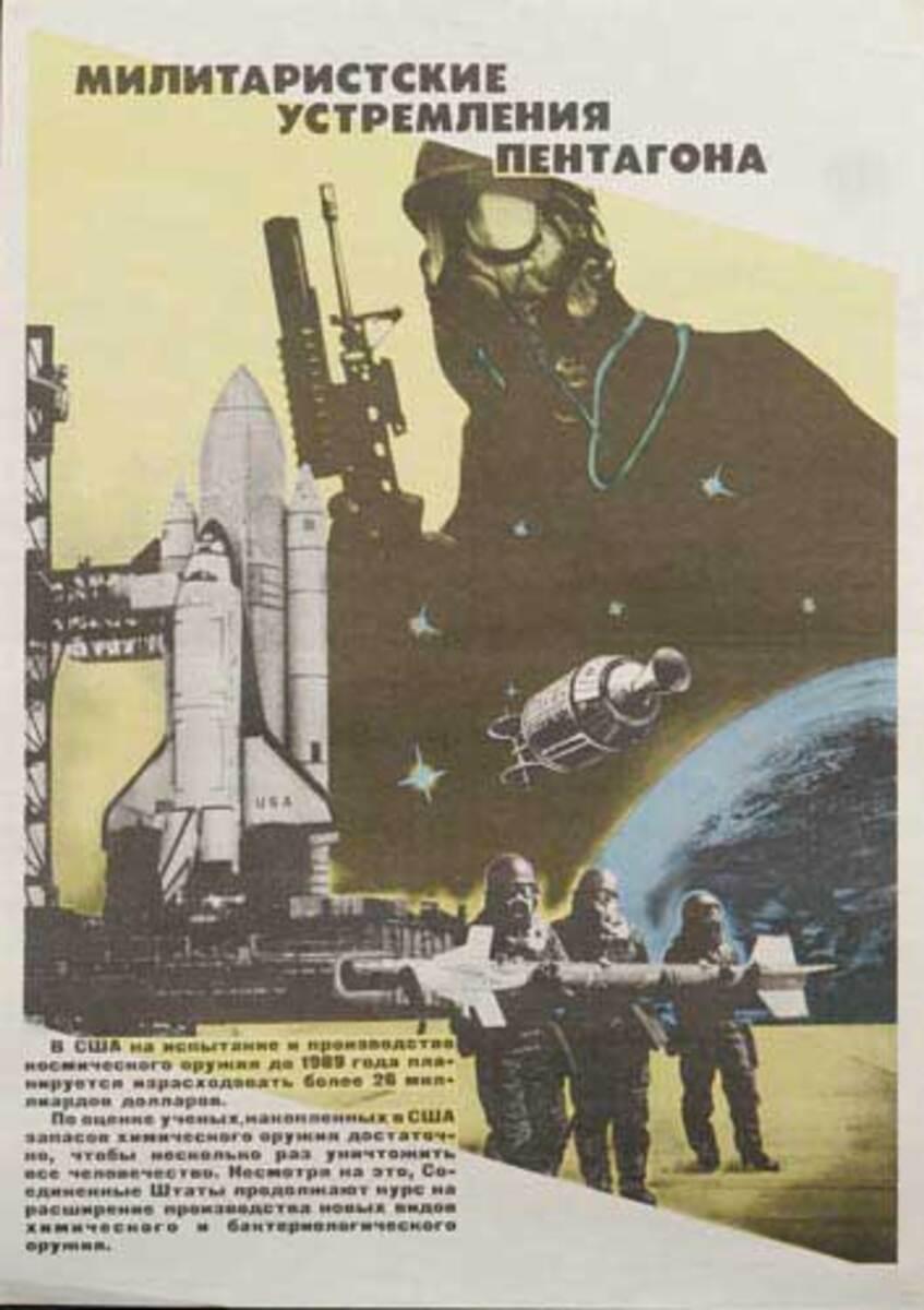 Anti American US Shuttle Original USSR Soviet Union Propaganda Poster