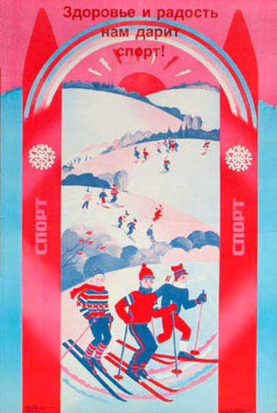 Skiers for Peace Russian USSR Original Political Cold War Propaganda Poster
