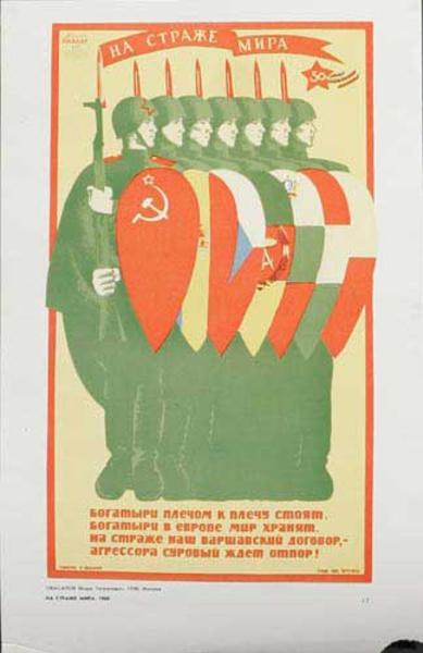 Soviet Union Soldiers Original USSR Soviet Union Propaganda Poster