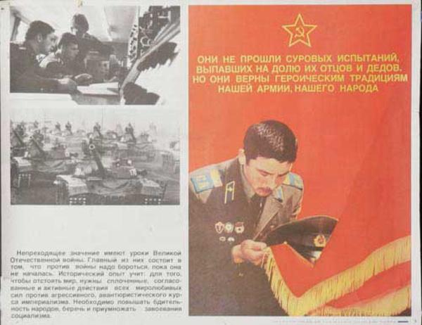 Military Soldier Original USSR Soviet Union Propaganda Poster