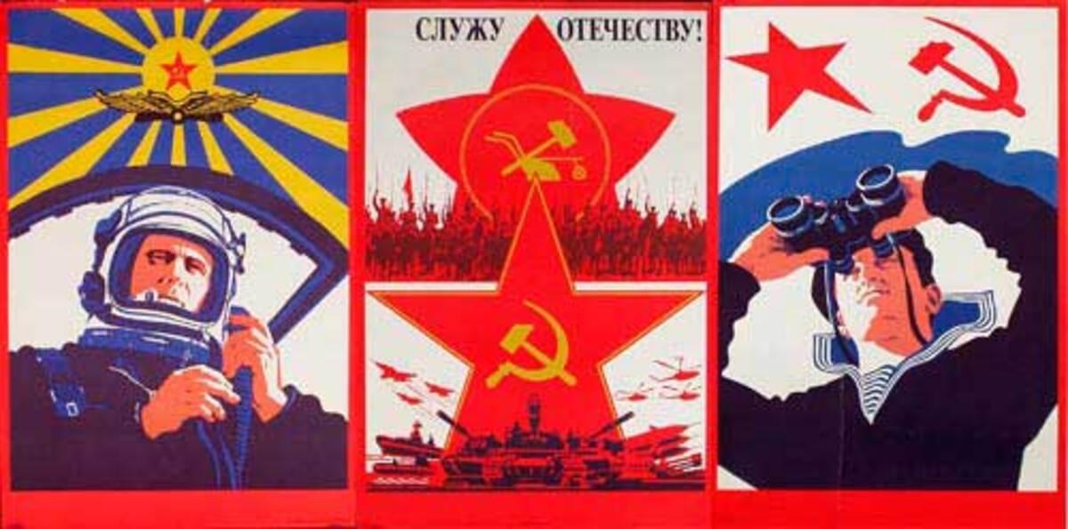 I Serve the Homeland Tanks Cosmonaut Original Russian Propaganda Poster Triptich