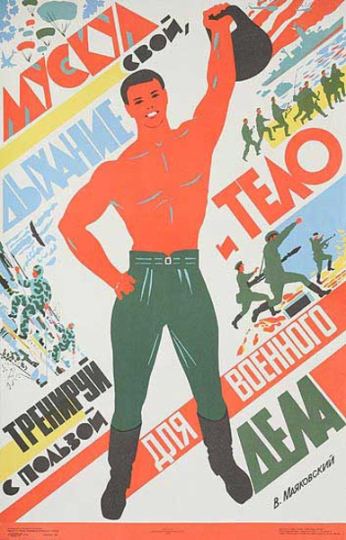 Original Soviet Union Propaganda Poster, weightlifter