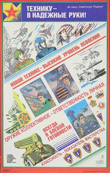 Soviet Union Propaganda Poster with 3 smaller posters