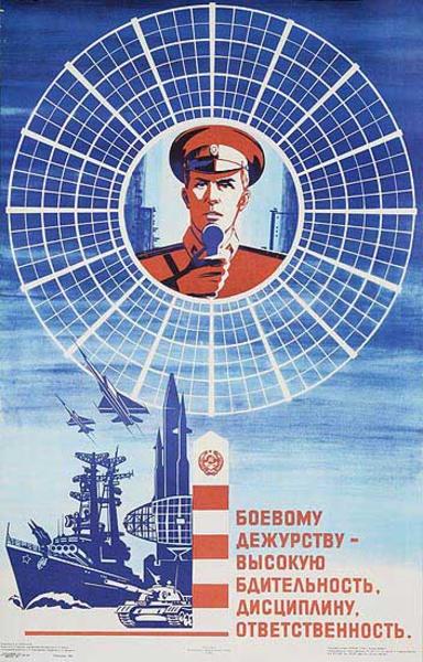 Soviet Union Propaganda Poster radar missile controller