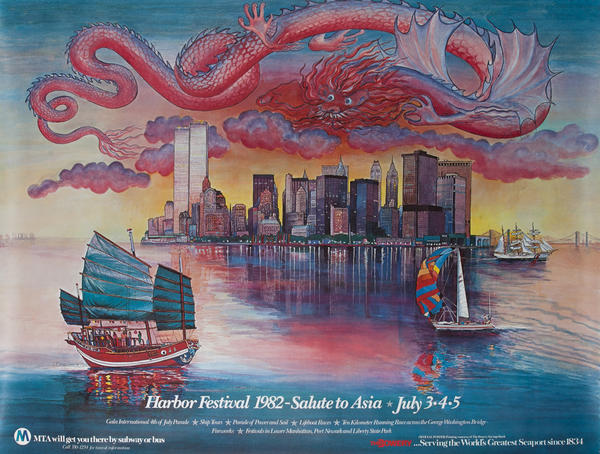 New York City (NYC) Harbor Festival Poster 1982