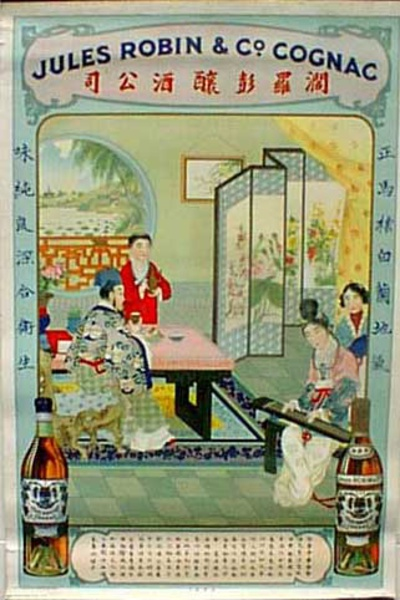 Jules Robin Cognac Chinese Original Vintage Advertising Poster, indoor
