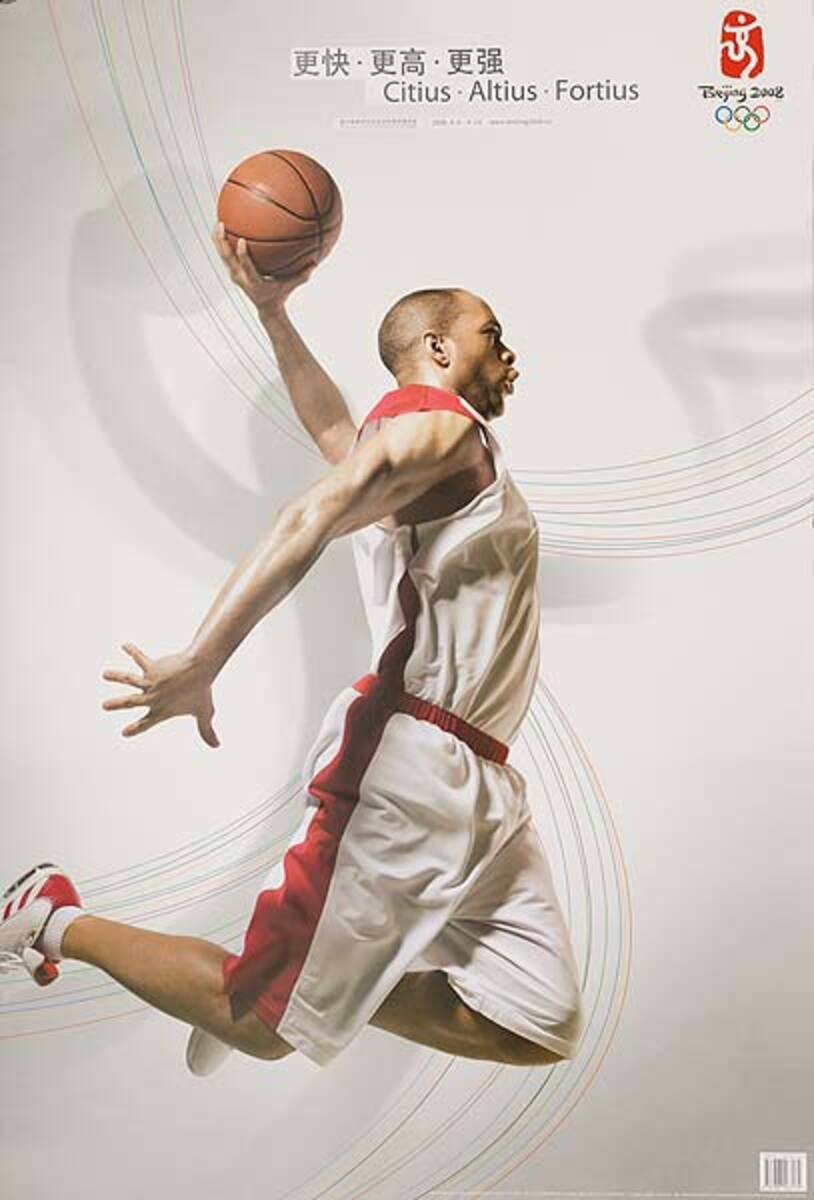 Beijing China Olympics Poster Basketball white background