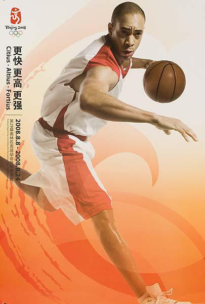 Beijing China Olympics Poster Basketball orange background