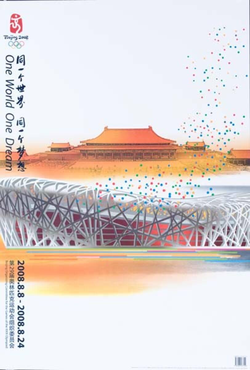 Beijing China Olympics Poster Birdsnest Stadium