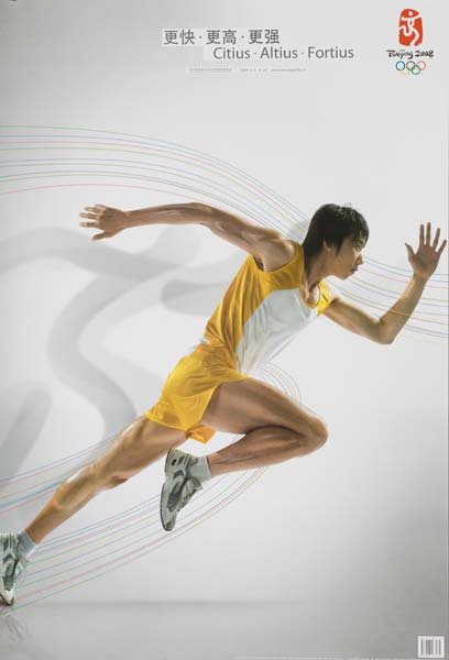 Beijing China Olympics Poster Child Sprinter white background
