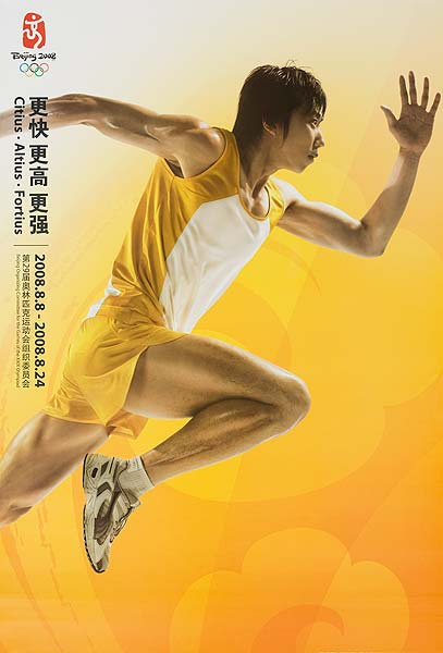 Beijing China Olympics Poster Child Sprinter yellow background