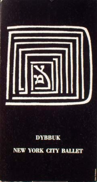 Dybbuk New York City Ballet Original Vintage Poster