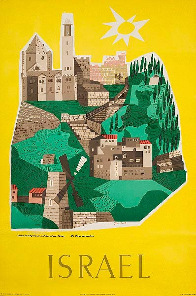 Israel Tomb of King David Original Travel Poster