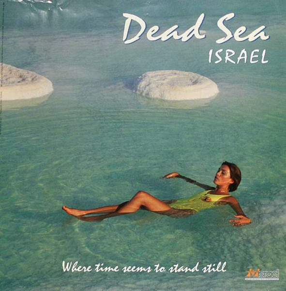 Dead Sea Original Israel Travel Poster