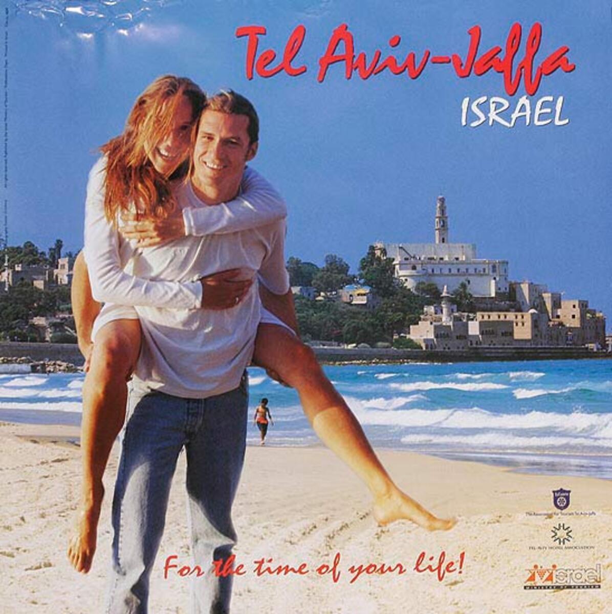 Tel Aviv Jaffa Original Israel Travel Poster