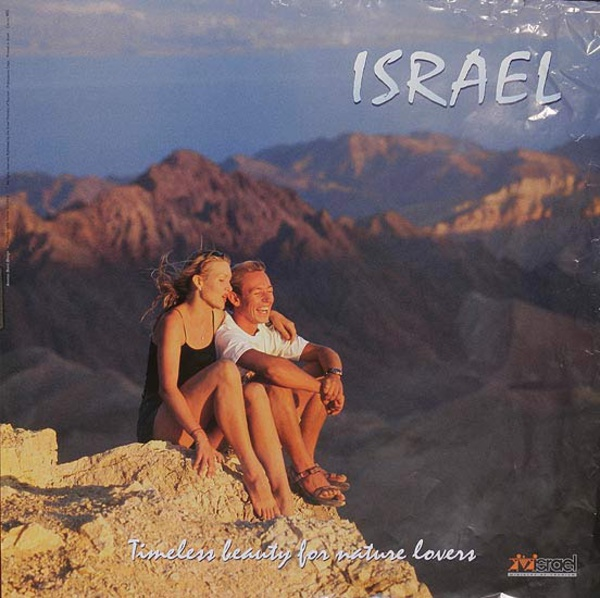 Timeless Beauty Original Israel Travel Poster